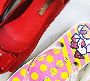 Sapatos do Bazar