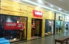 levi´s miramar shopping