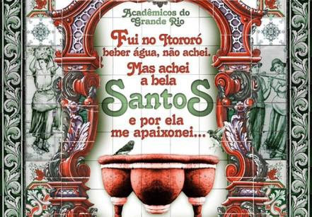 www.juicysantos.com.br - carnaval 2016 homenageia santos sp