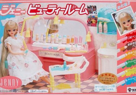 takara-jenny-beauty-saloon