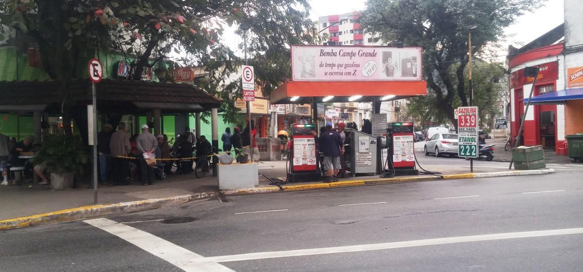 Bomba Campo Grande