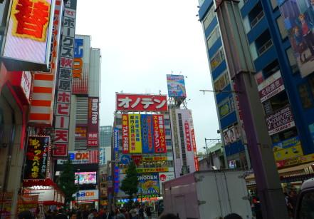 Roteiro nerd em Tokyo