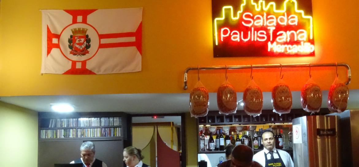 Salada Paulistana em Santos (4)