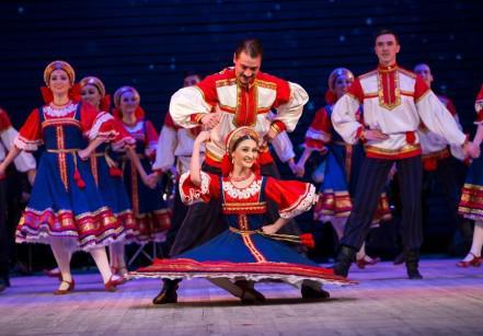 Ballet Nacional Folclórico da Rússia -