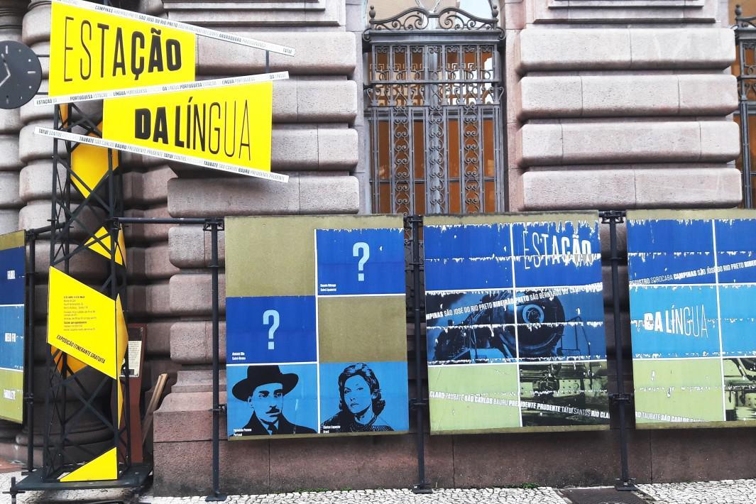 Museu da Língua Portuguesa em Santos (7)