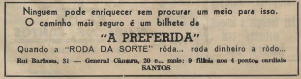 publicidade santista dos anos 40 (9)