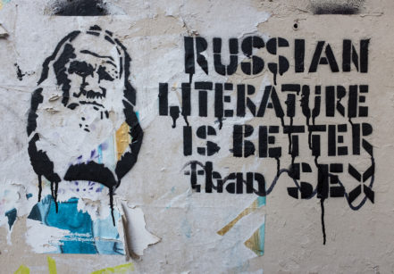 www.juicysantos.com.br - autores russos