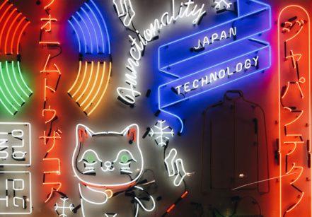 www.juicysantos.com.br - japão sesc santos