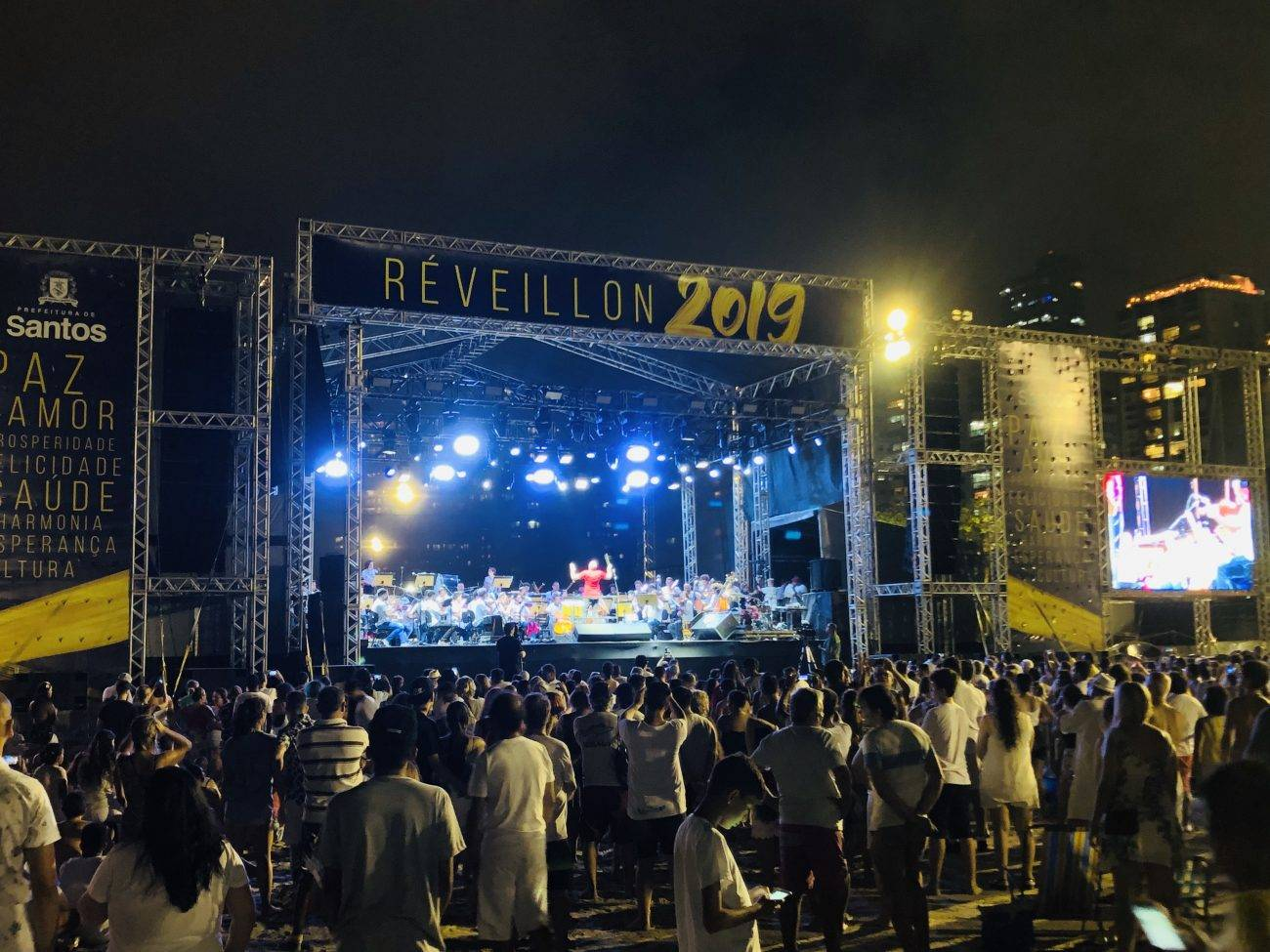 www.juicysantos.com.br - orquestra sinfônica municipal de santos