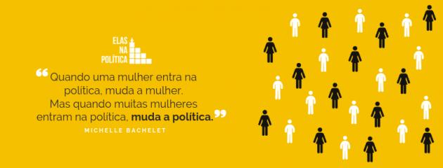 www.juicysantos.com.br - elas na política